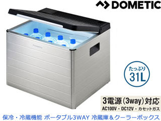 ACX35G ポータブル・3way 冷蔵庫・クーラーボックス COMBICOOL(コンビクール)【31L】