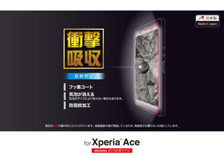 Xperia Ace/液晶保護フィルム/衝撃吸収/反射防止 PD-XACEFLFP