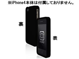 【クリックで詳細表示】INCIPIO IPH-541 iPhone 4 EDGE Hard Shell Slider Case matte black