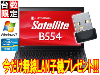 15.6�^�m�[�gPC dynabook PB554KEBPR5AA71