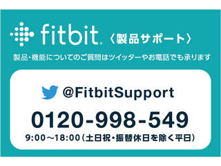 フィットネストラッカー fitbit charge 3 Special Edition  FB410RGLV-CJK
