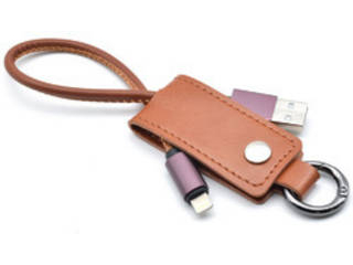 Keycase Cable iOS Brown KCIP-BR
