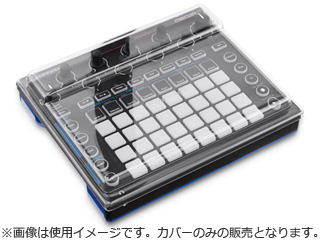 DS-PC-NCIRCUIT Novation Circuit 用の耐衝撃カバー
